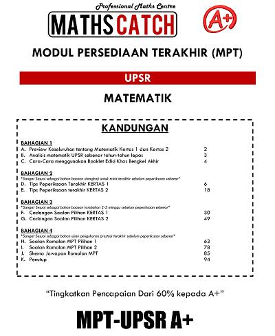 Contoh Soalan Ramalan Matematik Pt3 2017 Soalan Bc